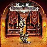 FINAL FANTASY Record Keeper オリジナル・サウンドトラック ランキングお取り寄せ