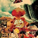 echange, troc Oasis - Dig Out Your Soul