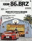 XaCAR 86&BRZ magazine(ザッカー86&BRZマガジン) 2016年04月号 (雑誌)