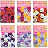 ひろがるビオラ:シャングリラ・ジュエルミックスセレクション 6組セット 花のじゅうたんを作ってみませんか? タネまき解説書付き