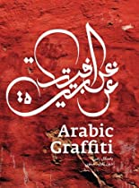Free Arabic Graffiti Ebook & PDF Download