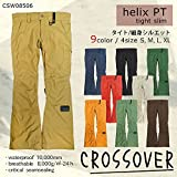スノーボード ウェア メンズ レディース パンツ 下 crossover クロスオーバー helix pants CSW8506 BROWN M 15-16 無地 スリム 細身
