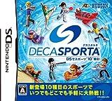 DECA SPORTA(デカスポルタ) DSでスポーツ