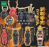 エポック社 武将甲冑フィギュア 全4種フルコンプセット ガチャポン 歴史芸術フィギュア