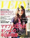 VERY (ヴェリィ) 2011年 08月号 [雑誌]