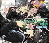 Love☆Drops~みらくる同居物語~キャラクターソング Vol.3 Hugo&Kanade