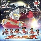 ウルトラマンマックス 10 [DVD]
