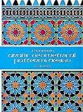 Arabic Geometrical Pattern and Design (Dover Pictorial Archive)