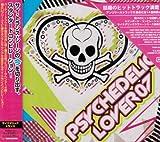 echange, troc Various - Psychedelic Lover 07