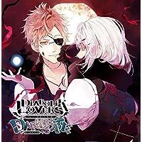 DIABOLIK LOVERS ドS吸血CD DARK FATE Vol.1 蝕の章出演声優情報