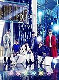 GALAXY OF 2PM(初回生産限定盤A)(DVD付)
