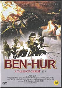 BEN-HUR : A Tale of the Christ (1925) [Import] UNCUT FULL LENGTH as Originally Released