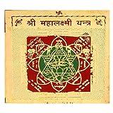 Satyamani Gold Plated Mahalakshmi Yantra