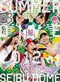 「ももクロ夏のバカ騒ぎ SUMMER DIVE 2012 西武ドーム大会」 LIVE DVD-BOX