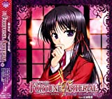 ドラマCD FORTUNE ARTERIAL~through the season~#3