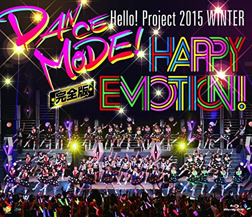 Hello!Ptoject 2015 WINTER~DANCE MODE!・HAPPY EMOTION!~完全版~ [Blu-ray]