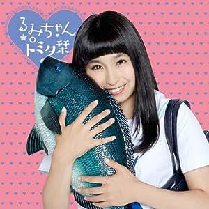 Rumichan Starring Shiori Tomita - 17SAI NO UTA(regular) - Amazon.com