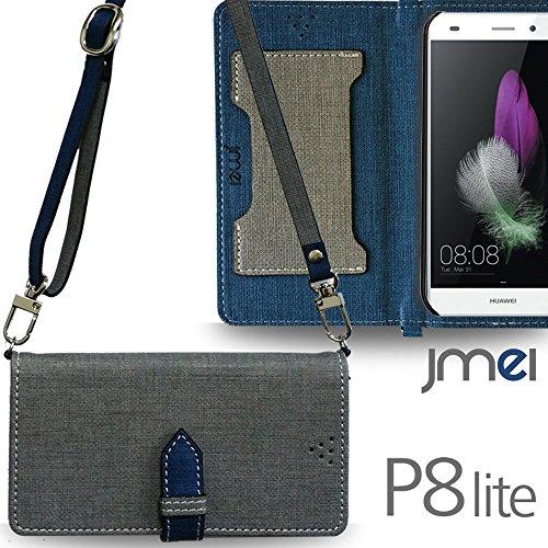 Huawei P8 Lite ケース JMEIオリジナルカルネケース VESTA  ロングストラップ グレー NifMo DMM mobile OCN モバイル 楽天モバイル simフリー スマホ カバー スマホケース 手帳型 ショルダー スマートフォン