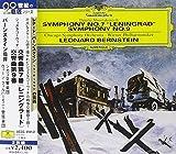 ショスタコーヴィチ:交響曲第7番&第9番