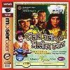 Jalal Talib Aur Malika Hamira Set 2