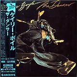 Dancer By Gary Boyle (2006-02-28)