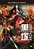 Kurokzuka The Complete Series