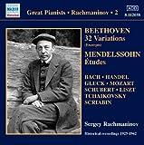 Rachmaninov: Solo Piano Recordings 2