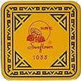 Sunflower Jasmine Tea 1 LB (454 g)