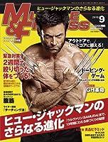 『マッスル・アンド・フィットネス日本版』2013年9月号