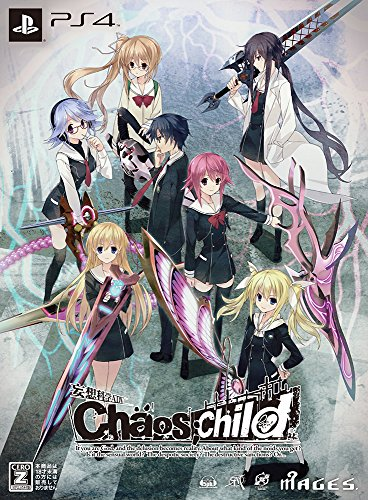 CHAOS;CHILD Limited Edition JAPAN Ver.
