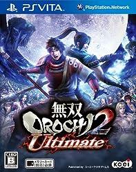 無双OROCHI 2 Ultimate (通常版)
