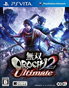 無双OROCHI 2 Ultimate (通常版)