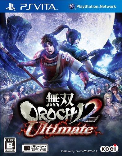 """無双OROCHI 2 Ultimate (通常版) (初回特典 趙雲&石田三成&かぐや """"ハロウィン"""