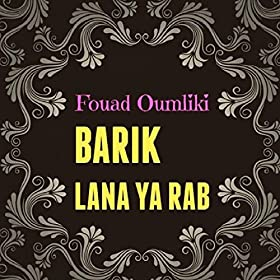 sala allah ala mohamed fouad oumliki mp3 downloads