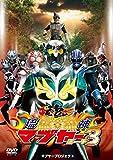 琉神マブヤー 3(ミーチ)[DVD]