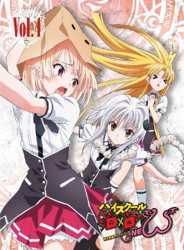 ハイスクールD×D NEW Vol.4 [Blu-ray]