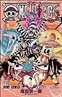 ONE PIECE -ワンピース- 第55巻 2009年09月04日発売