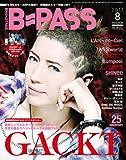 BACKSTAGE PASS (バックステージ・パス) 2011年 08月号 [雑誌]