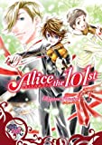 Chigusa Kawai Alice the 101st Volume 1