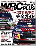 WRC PLUS (プラス) 2011年 3/21号 [雑誌]