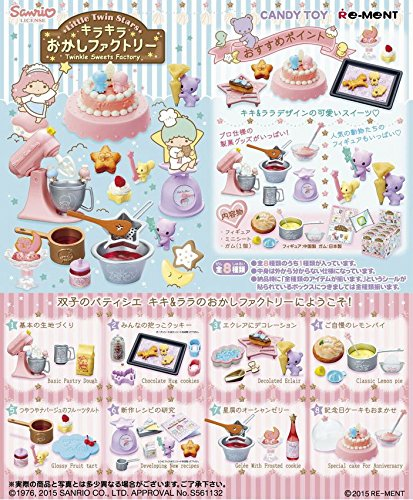 Glitter sweets factory set 8 pieces into food toys and chewing gum (Sanrio)