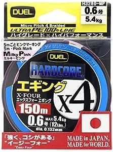 デュエル(DUEL) ライン HARDCORE X4 エギング 150m 0.6号 MP