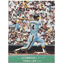 カルビー プロ野球カード 序盤戦攻防シリーズ 598 [阪神] 中村 勝広