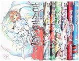 ぎんぎつね コミック 1-7巻 セット (ヤングジャンプコミックス)