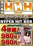 【限定販売】HHHグループ HYPER HIT BOX 4枚組(バカ売れヒット作品収録3枚+撮り下ろし新作1枚)! 980分! 980円!  Hunter (HHH) [DVD]