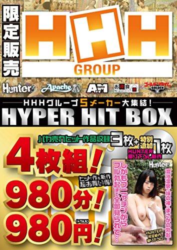 [] 【限定販売】HHHグループ HYPER HIT BOX 4枚組
