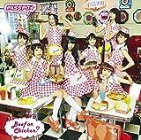 Beef or Chicken?(ファーストクラス盤)(DVD付) - PASSPO☆