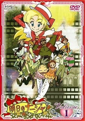 明日のナージャ DVD-BOX
