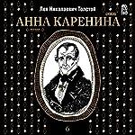 Anna Karenina Vol. 6 [Russian Edition] | Leo Tolstoy