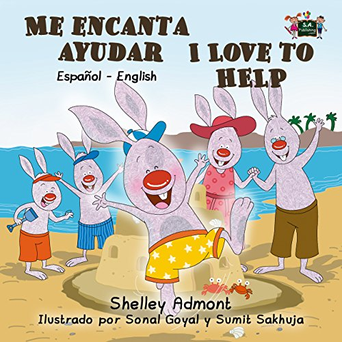 Me encanta ayudar I Love to Help (spanish bilingual childrens books, libros para bebes, libros en español para niños, spanish childrens books) (Spanish English Bilingual Collection)